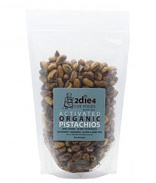 Organic Pistachio